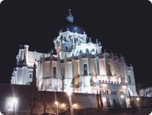 Dome of the Almudena Cathedral